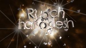 Ruach__haKodesh_by_jpzapata